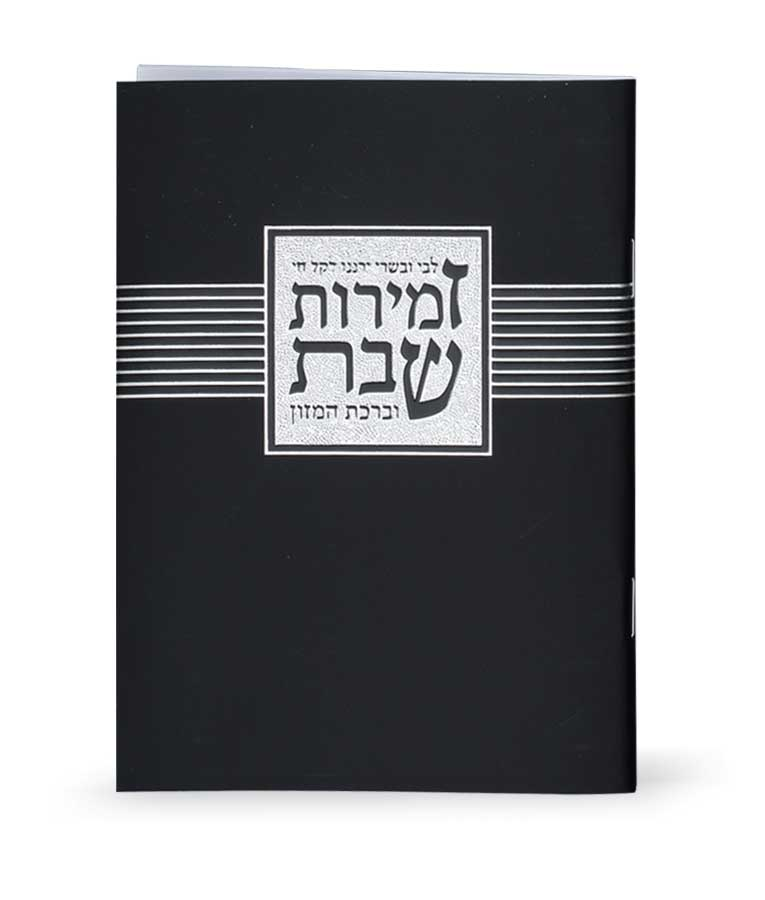 kibi-shachor