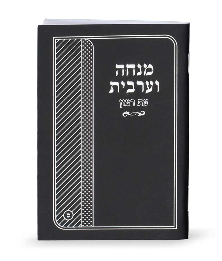 mm-liminatsia-shachor