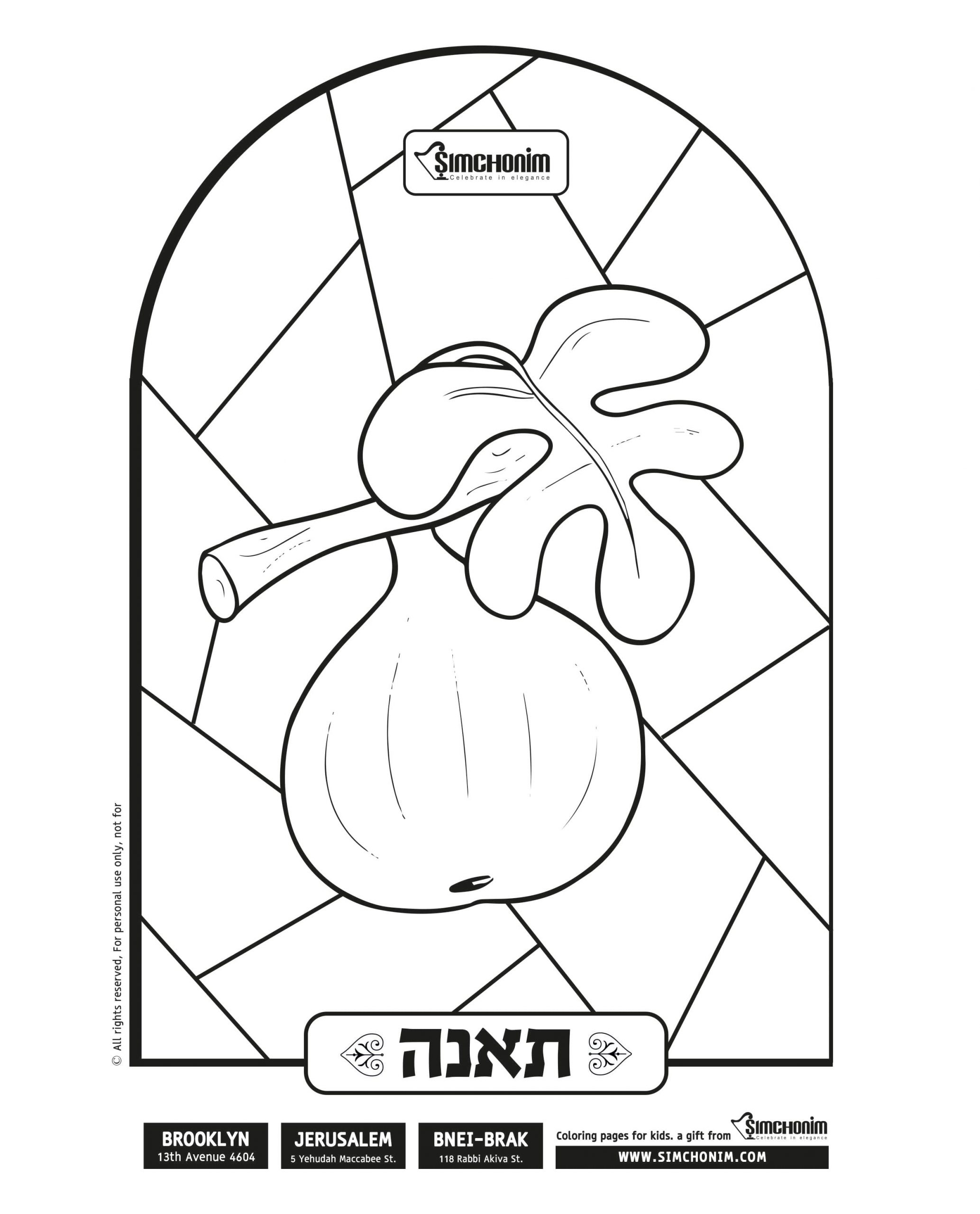 Bar Mitzvah Coloring Page - Twisty Noodle | 2560x2067